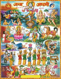 BHAGAVAD GITA {12 , 15} यस्मान्नोद्विजते लोको लोकान्नोद्विजते च यः। हर्षामर्षभयोद्वेगैर्मुक्तो यः स च मे प्रियः॥  One is also dear to Me who does not agitate others and who is not agitated by them, who is free from joy, envy, fear, and anxiety. (12.15)