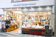 ノムラテーラーハウス(寺町店)写真