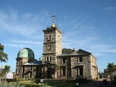 Sydney Observatory | The Rocks Attractions