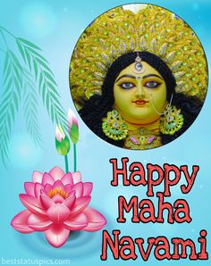 Good Morning Beautiful Images, Cute Good Morning, Happy Durga Puja Image, Durga Maa Pictures, Genius Quotes, Beautiful Rose Flowers, Wishes Images, Whatsapp Dp, Image Hd
