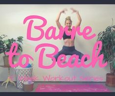 Check out the Barre to Beach Workout Series! This 5 Week program will take you from barre to beach with just 3 workouts per week.
