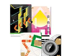 """Check out new work on my @Behance portfolio: """"感官失覺"""" http://be.net/gallery/60322393/_"""