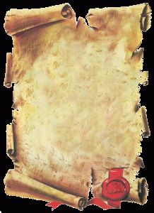 This PNG image was uploaded on April pm by user: and is about Book, Drawing, Idea, Miscellaneous, Others. Papel Vintage, Decoupage Vintage, Vintage Paper, Borders For Paper, Borders And Frames, Molduras Vintage, Theme Harry Potter, Old Paper, Writing Paper