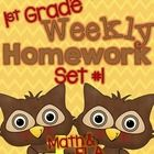This set of homework includes nine weeks of homework packs. Each weekly homework set comes with an assignment sheet and four pages of homework (Mat. First Grade Homework, First Grade Math, Grade 1, Second Grade, Sets Math, Assignment Sheet, Back To School Activities, School Ideas, Common Core Curriculum