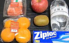 Incrível! Coloque sua fruta preferida num saco de água com gás. O resultado é surpreendente! - # #fruta