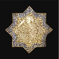 A Kashan lustre star tile with Mongol figure, Persia, 14th century | Lot | Sotheby's