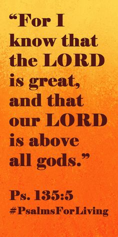 This Psalms quote is a great inspiration to remember and praise our Lord!
