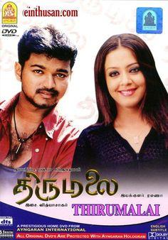 tamil movies online movies online and movies on pinterest