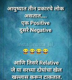 Marathi Status, Marathi Quotes, Weather