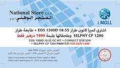 """""""اشتري كميرا كانون طراز EOS 1300D 18-55 + طابعة طراز SELPHY CP 1200 وملحقاتها بقيمة 1999 درهم فقط"""" ضع اعجابك بصفحتنا لتحصل على قسـائم هدايا كثيرة و متنوعه EOS 1300D 18-55 DC Kit + Connect Station + Selphy CP 1200 printer for AED 1,999. Like our page and collect your own iMall coupon booklet with loads of offers"""