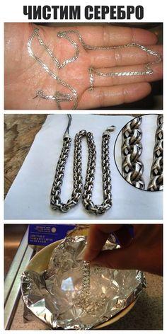 Как очистить цепочку: 4 самых простых способа Homemade Jewelry Cleaner, Life Hacks, Food Photography, Diy And Crafts, Good Things, Healthy Recipes, Jewels, Chain, Silver