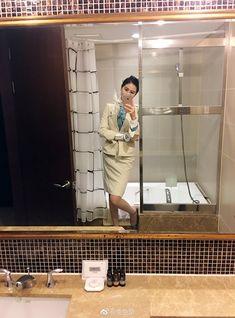 Korean Short Hair, Airline Uniforms, Korean Air, Cabin Crew, Flight Attendant, Pilot, Aviation, Fly Girls, Fashion