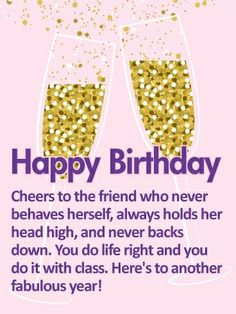 Birthday Quotes : To Another Fabulous Year Happy Birthday Wishes Card for Friends Happy Birthday Wishes For Her, Happy Birthday Best Friend, Birthday Cards For Friends, Birthday Greetings Friend, Best Birthday Wishes Quotes, Birthday Quotes For Girlfriend, Birthday Messages, Happy Birthday Typography, Birthday Cakes