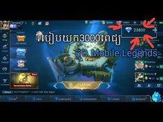 Miya Mobile Legends, Alucard Mobile Legends, Android Mobile Games, Legend Images, Episode Choose Your Story, Free Gift Card Generator, Point Hacks, Cheat Online, Play Hacks