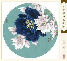 Japanese Tattoo Art, Japanese Painting, Chinese Painting, Chinese Art, Canvas Painting Designs, Painting Patterns, Peony Painting, Illustration Blume, Batik Art