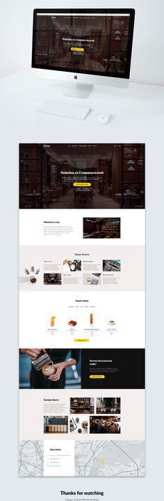 Fiolatte – Landing Page on Behance