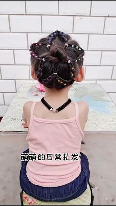 Easy Toddler Hairstyles, Easy Little Girl Hairstyles, Girls Hairdos, Kids Curly Hairstyles, Baby Girl Hairstyles, Kids Hairstyle, Front Hair Styles, Hair Videos, Beautiful Braids