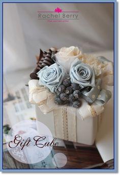 【募集】 Gift Cube ~トライアルレッスンにもオススメ!  | Rachel Berry 東横線・目黒線 横浜 日吉のプリザーブド&アーティフィシャルフラワー教室&オーダー