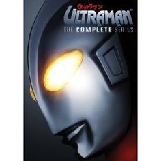 Ultraman: The Complete Series $11.49