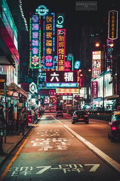 Hong Kong night | Source | EE. Follow me for good pins. https://www.pinterest.com/MadeAndPrinted/
