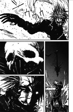 Blame! - vol 8 ch 48 Page 27 | Batoto!
