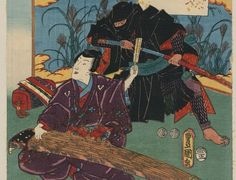 True History of the Ninja: This koto player is blissfully unaware of the ninja lurking behind her.  Utagawa Toyokuni print, 1853.