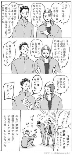 .(@nizisosaku_aka)さん | Twitter