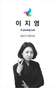 마케팅실_이지영 사원