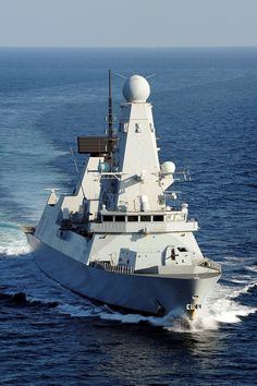 Royal Navy Type 45 Destroyer HMS Daring MOD 45153703 - British Armed Forces - Wikipedia