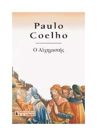 Books To Read, My Books, Reading, Movies, Paulo Coelho, Bible, Films, Reading Books, Cinema