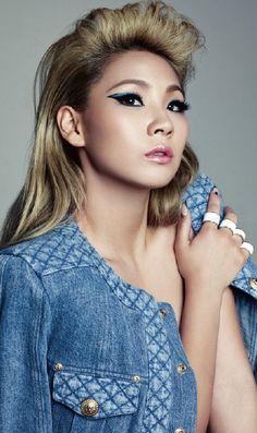 2NE1's CL - InStyle Magazine July Issue '14