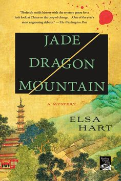 Jade Dragon Mountain Li Du Novels