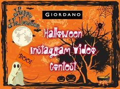 Are you ready for the Halloween season? Let's celebrate it the Giordano way!  Enter our Instagram Video Contest for a chance to win AED 200 Giordano Gift Vouchers!