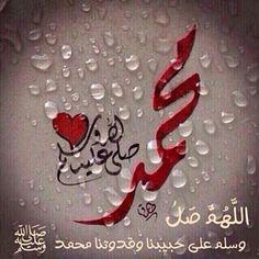 لا اله الا الله♡محمد رسول الله @good.muslim on Instagram photo 11/08/2015 05:53