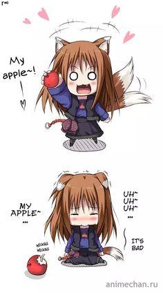 Мое яблоко...
