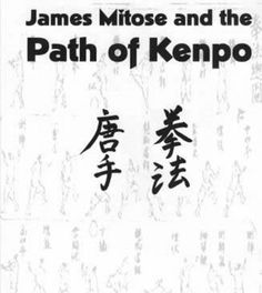 James Mitose and the Path of Kenpo by Jim Rathbone. $9.74. 80 pages Kempo Karate, Mind Body Spirit, Kindle, Mindfulness, Mitosis, Consciousness