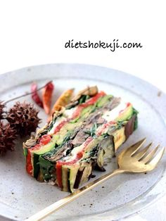 My PCOS Kitchen - Roasted Vegetable Terrine - Grilled veggie terrine on white handmade ceramic plate and gold brass spoon. Unique Recipes, Raw Food Recipes, Appetizer Recipes, Vegetarian Recipes, Keto Recipes, Vegetable Dishes, Vegetable Recipes, Cake Sandwich, Veggie Plate