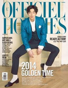 Gong Yoo // L'Officiel Hommes' January 2014 Issue ♡ Korean Portraiture