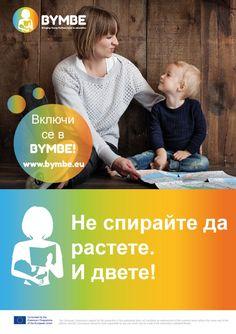campagna bulgaro-01 Bulgaria, Movies, Movie Posters, Films, Film Poster, Cinema, Movie, Film, Movie Quotes