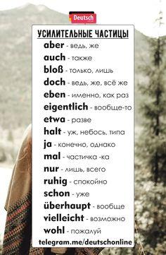 Learn Russian, Learn German, Learn French, German Grammar, German Words, Study German, Russian Language Learning, Language Quotes, French Language