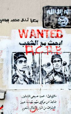 Wanted sign- for a policeman who shoots at the eyes of protesters  This Moving Street Art Helped Topple A Dictator During The Arab Spring | Co.Exist | ideas + impact
