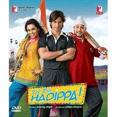 Dil Bole Hadippa ! (2009) (Bollywood Movie / Indian Cinema / Hindi Film / DVD) [NTSC]