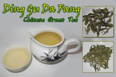 Ding Gu Da Fang Tea (顶谷大方)also named Zhupu Da Fang or Zhuye Da Fang is seen as one of Chinese top ten teas by some chinese tea experts. Like Longjing tea,it has sharp flat shapes for similar production process. In fact some chinese tea experts thought it was ancestor of Longjing tea while it is hard to verify it now and debate remains. What is more accepted is that Da Fang tea is the earliest tea with flat shapes. I got it from http://www.viconyteas.com