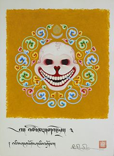 Laughing in the face of Pride - Tibetan Calligraphy