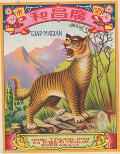 Vintage Chinese Macau Tiger Brand Firecracker Labels