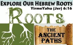 """Jeremiah 6:16Complete Jewish Bible (CJB)  16 Here is what Adonai says:   """"Stand at the crossroads and look; ask about the ancient paths, 'Which one is the good way?' Take it, and you will find rest for your souls. But they said, 'We will not take it.'"""
