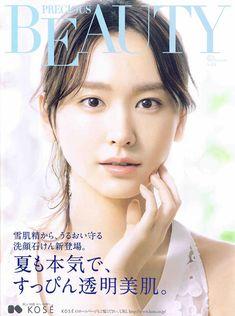 Pin by tsukasa on ガッキー in 2019 Japanese Beauty, Japanese Girl, Asian Beauty, Makeup Ads, Skin Makeup, Shida Mirai, Foto Portrait, Magazine Japan, Pretty And Cute