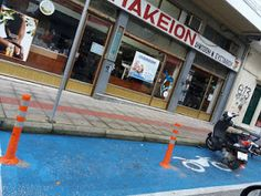 arta mou: Άρτα, θέσεις στάθμευσης στην πόλη