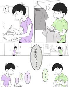 【まんが】年中松の2人暮らし。(304号室)