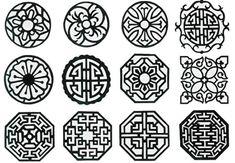 Geometric Pattern Design, Graphic Patterns, Textile Patterns, Pattern Art, Mouse Illustration, Chinese Patterns, Sacred Geometry Art, Blue And White Vase, Chinese Symbols